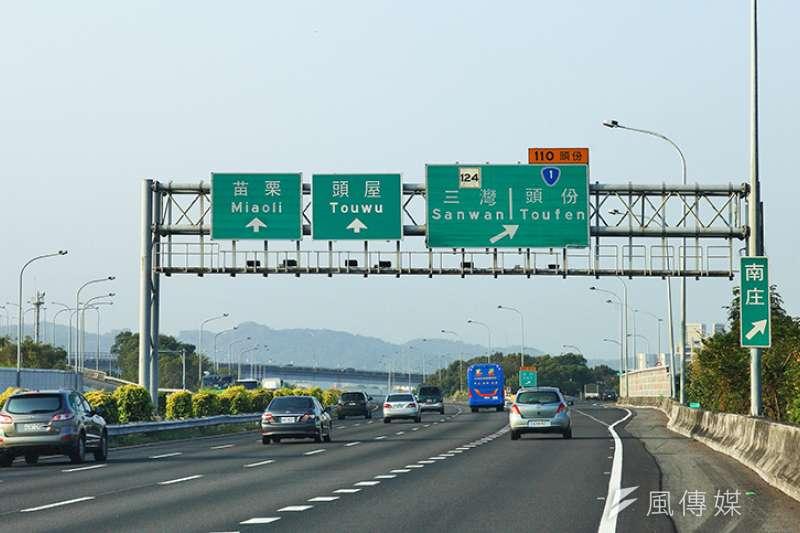 高鐵特區鄰近雙鐵及國道一號、竹北交流道,擁有極佳的交通優勢。(圖/富比士地產王提供)
