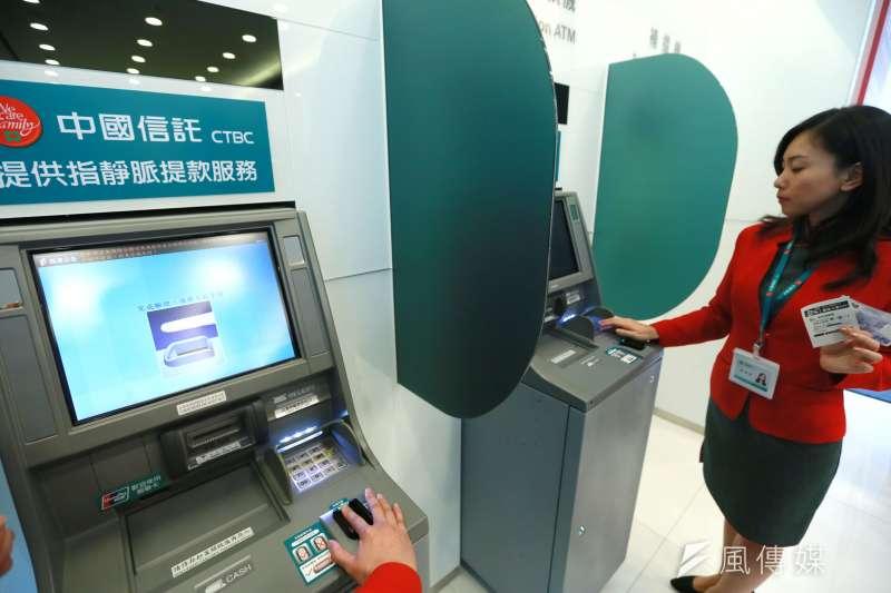 中信銀行ATM將提供「振興三倍券」現金提領服務。(新新聞資料照片 柯承惠攝)
