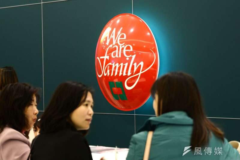 中國信託臻富家推出「家庭財富治理」服務。(新新聞資料照片 )