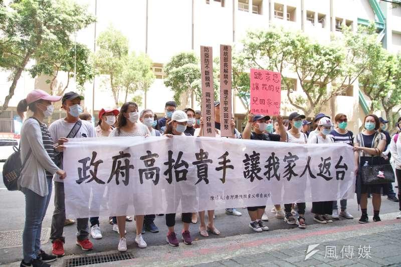 「小明」家屬、台灣滯陸孩童父母自救會17日於疾管署門口召開記者會陳情,呼籲政府盡速讓孩童返台。(盧逸峰攝)