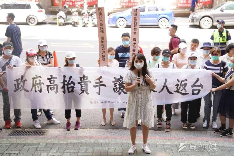 20200617-「小明」家屬、台灣滯陸孩童父母自救會17日於疾管署門口召開記者會陳情,呼籲政府盡速讓孩童返台。(盧逸峰攝)