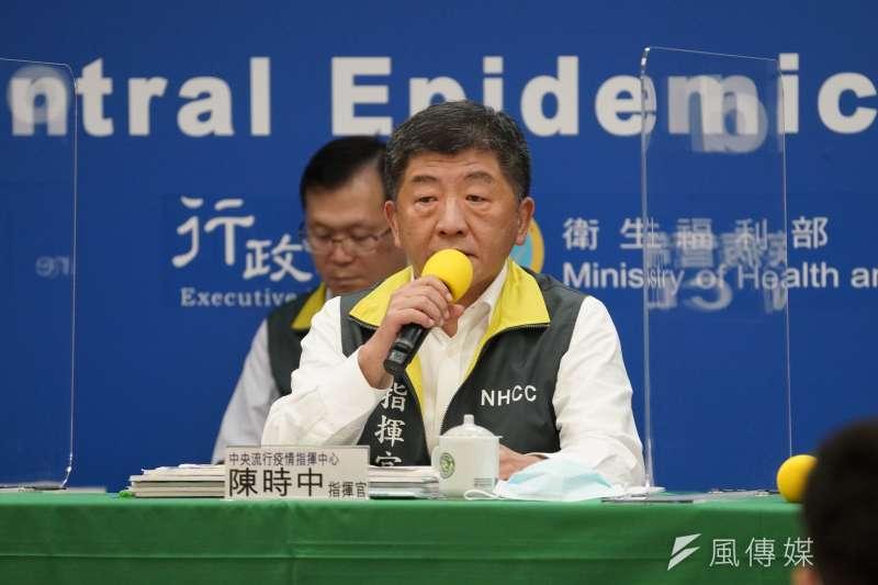 中央流行疫情指揮中心指揮官陳時中(見圖)表示,因香港、澳洲近日疫情持續升溫,即日起自中低感染風險國家移除。(資料照,盧逸峰攝)