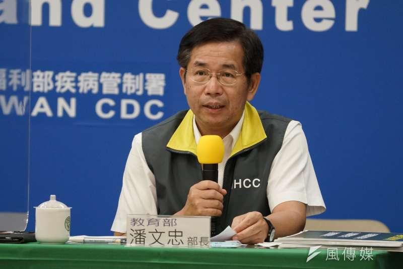 教育部長潘文忠17日出席中央流行疫情指揮中心例行記者會。(盧逸峰攝)