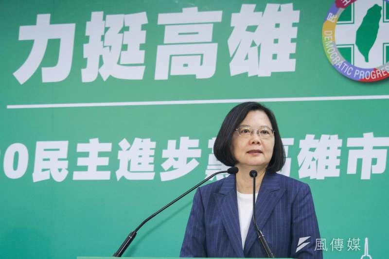 20200617-總統蔡英文出席「2020民主進步黨高雄市長補選徵召提名記者會」。(蔡親傑攝)