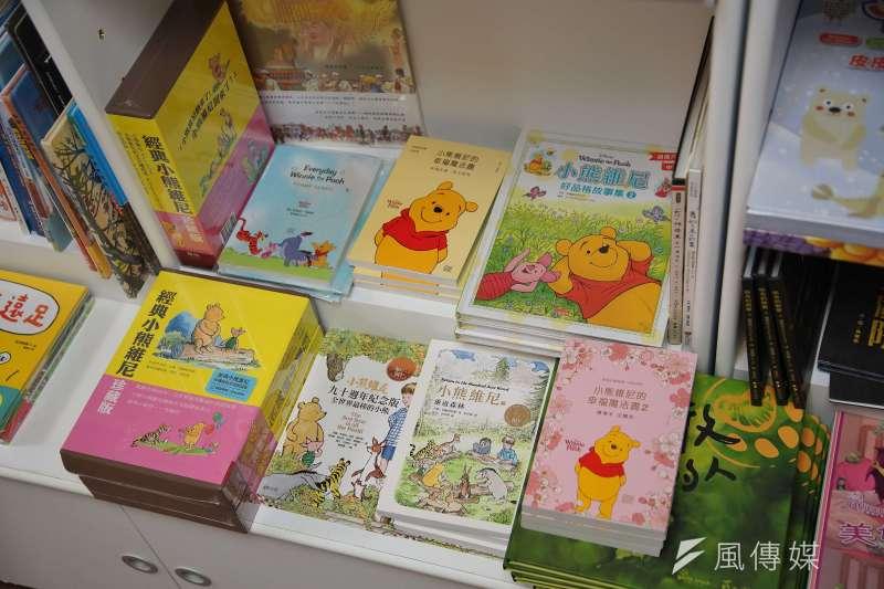 銅鑼灣書店書店內擺放許多與小熊維尼相關的童書。(資料照,盧逸峰攝)