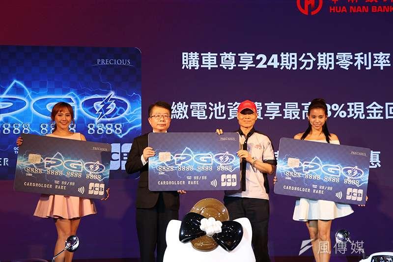 為響應安心旅遊專案,即日起~8月底止,華南銀行信用卡舉辦旅遊通路滿仟送佰活動。(圖片提供:華南銀行)