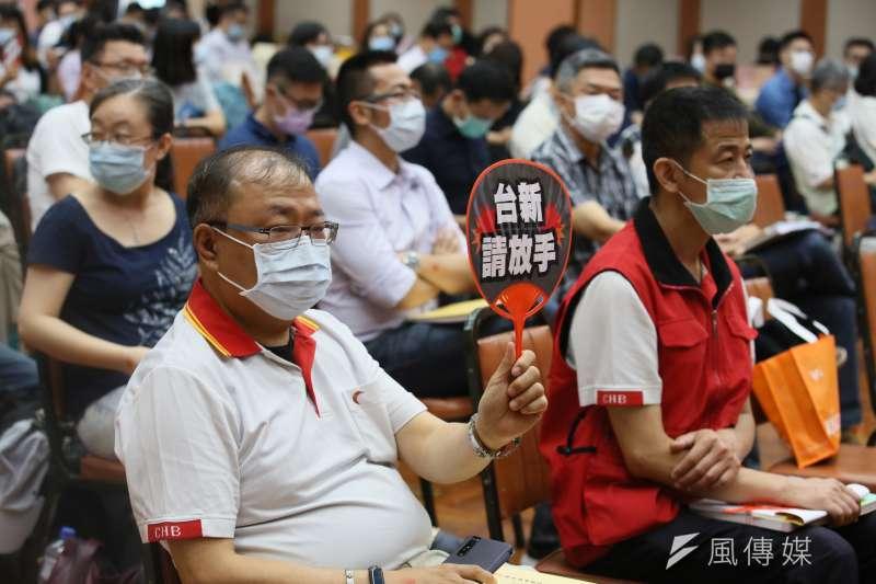 彰銀工會成員也在股東會現場舉著「台新請放手、彰銀向前走」的扇子。(資料照,柯承惠攝)