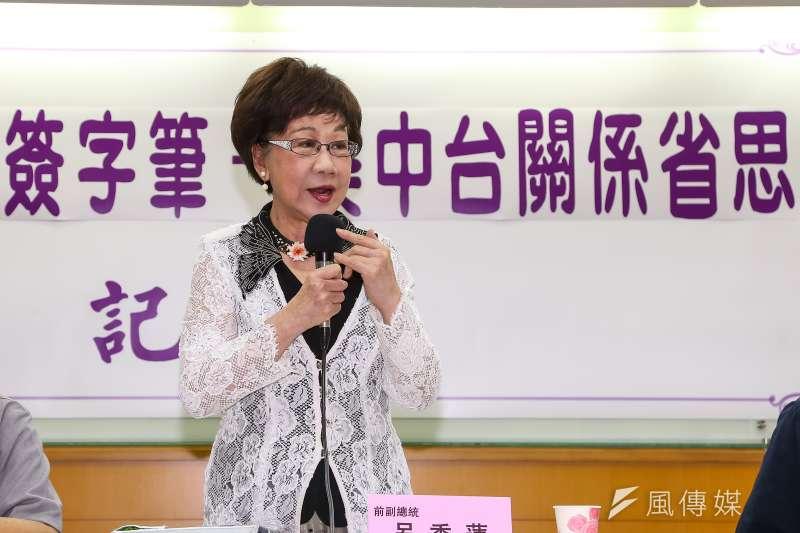 20200622-前副總統呂秀蓮22日召開「從辦公桌與簽字筆談雙兩岸關係」藍綠講堂。(顏麟宇攝)