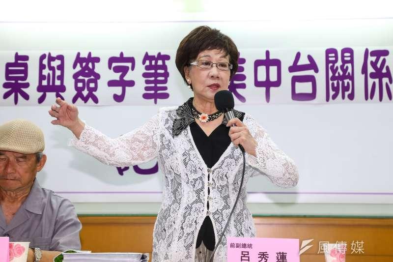 前副總統呂秀蓮提出「中華邦聯和民主太平洋國協」,作為兩岸解方。(資料照,顏麟宇攝)