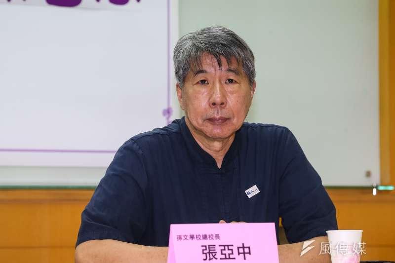 20200622-孫文學校張亞中校長22日召開「從辦公桌與簽字筆談雙兩岸關係」藍綠講堂。(顏麟宇攝)