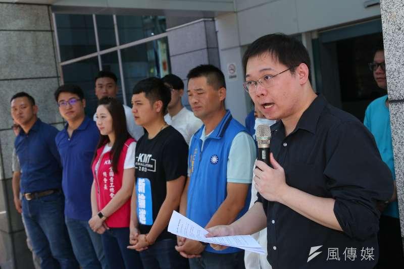 國民黨改革委員會青年組成員針對兩岸論述主張召開記者會。(顏麟宇攝)