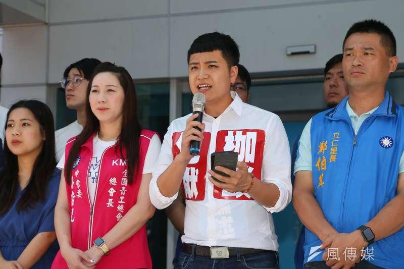 20200625-國民黨台中市議員羅廷瑋及國民黨改革委員會青年組成員25日針對兩岸論述主張召開記者會。(顏麟宇攝)