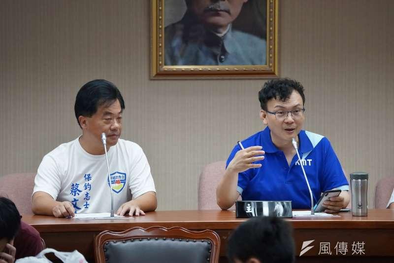 20200629-保護釣魚台辦公室29日召開會議,立委鄭正鈐(右)主持。(盧逸峰攝)