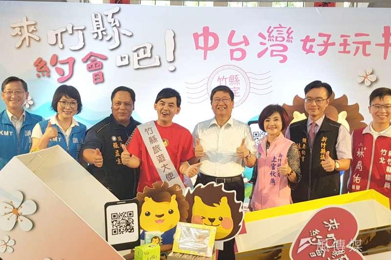 新竹縣政府29日宣布「中台灣好玩卡-來竹縣約會吧!」電子產品於7月1日起正式開賣。(圖/方詠騰攝)
