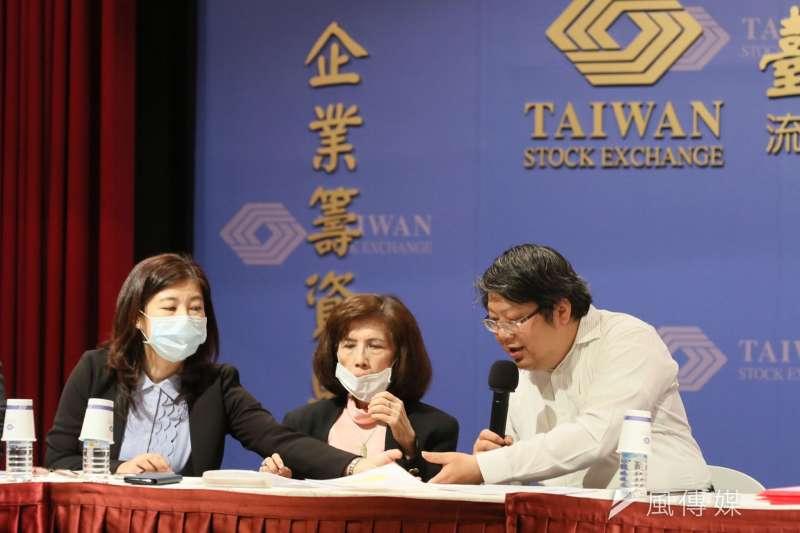 20200630-大同公司董事長林郭文艷(中)今晚在證券交易所舉行重大訊息說明記者會。(柯承惠攝)
