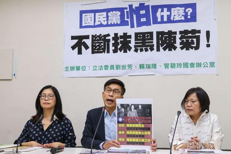 民進黨立委管碧玲(左起)、鍾佳濱、劉世芳召開記者會,澄清陳菊不曾被彈劾,而高雄市長任內,還債更比舉債還多。(顏麟宇攝)