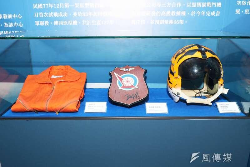 20200703-「空軍百年建軍史特展」3日於國軍軍史館登場,此次展覽結合「歷史」與「科技」,並以空軍發展沿革為主軸。(蘇仲泓攝)