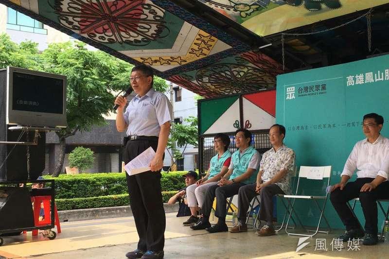 20200704-台灣民眾黨主席柯文哲4日下午前往高雄,為黨籍市長補選參選人吳益政站台。(民眾黨提供)