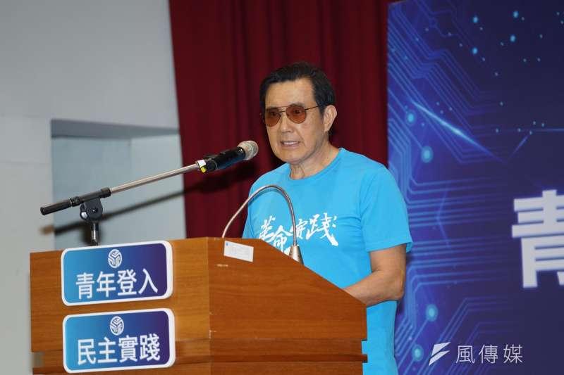 2000705-前總統馬英九5日出席國民黨革命實踐營。(盧逸峰攝)