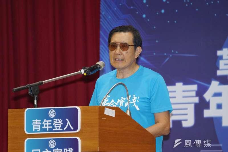 前總統馬英九(見圖)表示,相對港版國安法,「蔡政府的國安法也不遑多讓」。(盧逸峰攝)