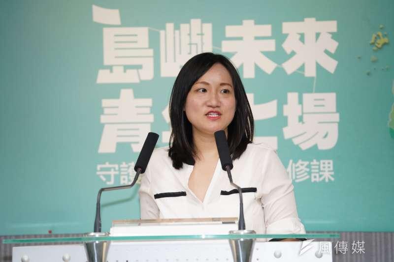20200708-民進黨國際部副主任謝佩芬8日出席「島嶼未來、青年上場」記者會。(盧逸峰攝)