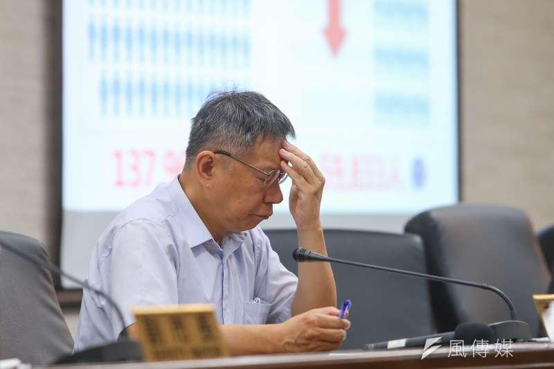 20200708-台北市長柯文哲8日出席大巨蛋公安基準與性能審查相關報告記者會。(顏麟宇攝)