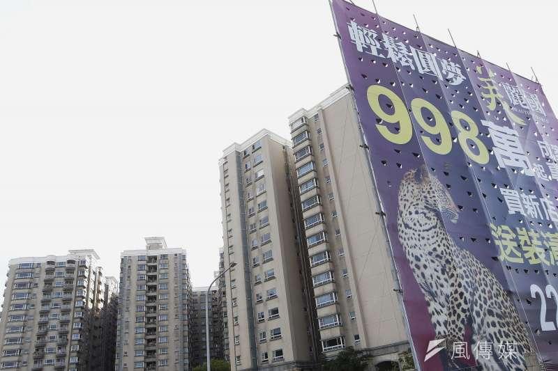 房價在2003年起漲,若不幸沒在2009年前完成買房,那麼勢必得為房事付出高昂代價。(郭晉瑋攝)