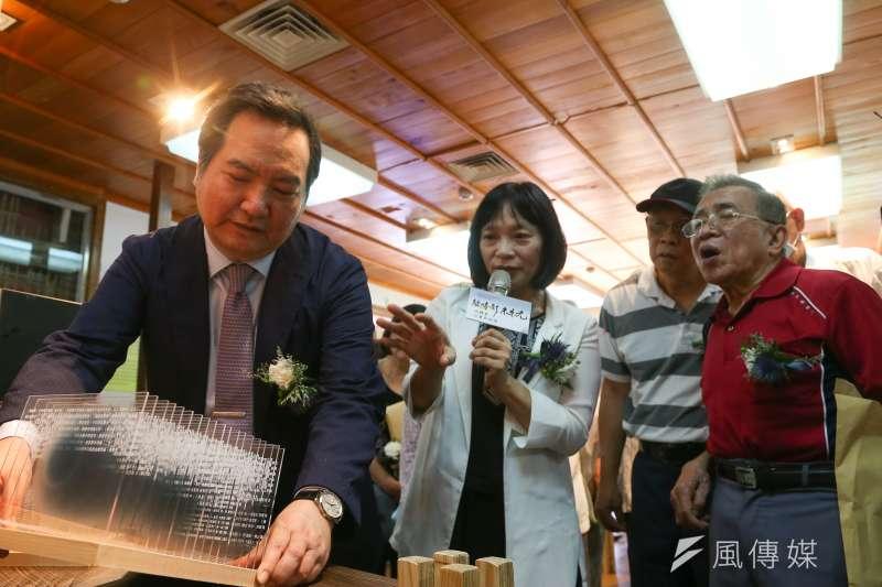 20200710-促轉會主委楊翠、政務委員羅秉成10日出席「促轉會社會對話展開幕活動 」。(顏麟宇攝)