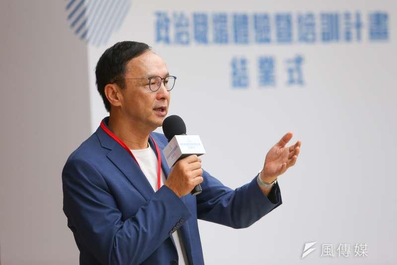 國民黨前主席朱立倫(見圖)表示,三倍券刺激經濟的效果有限,GDP頂多增加0.1到0.2個百分點。(資料照,顏麟宇攝)
