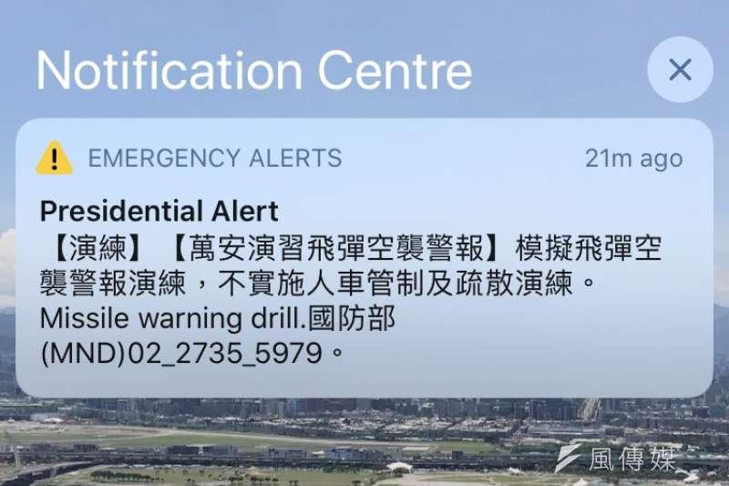 20200714-國軍實施漢光演習,今(14)日下午另同步實施萬安演習,模擬不明飛彈襲來。(蘇仲泓攝)