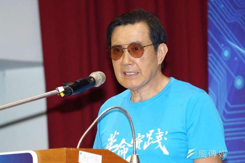 前總統馬英九(見圖)10日表示,中國的攻台戰略就是「首戰即終戰」,一旦發動戰爭就要在很短時間內打完,讓台灣沒機會等美軍來支援。(資料照,盧逸峰攝)