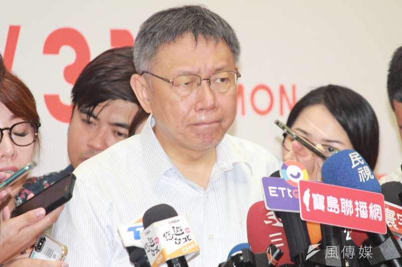 台北市長柯文哲(見圖)指出,在前瞻計畫第一期規劃的4200億中,台北市政府只有拿到20億元「乾脆不要給我」。(資料照,方炳超攝)