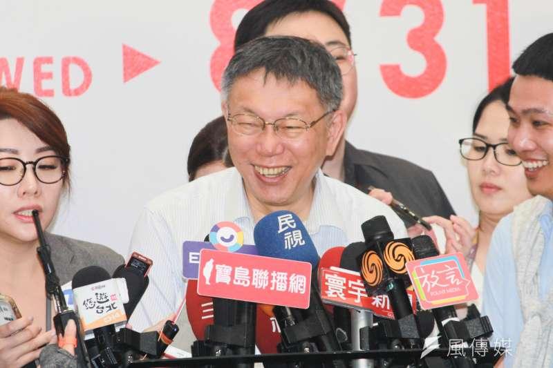 卡神楊蕙如要求與台北市長柯文哲(見圖)對質,柯文哲酸「她不敢來的啦」。(資料照,方炳超攝)