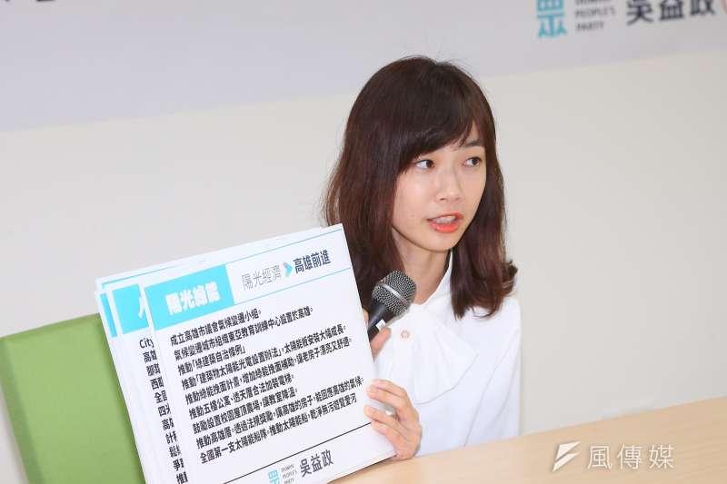 20200716-民眾黨發言人楊寶楨16日出席「支持默默做事的人」首波競選CF發表記者會。(顏麟宇攝)