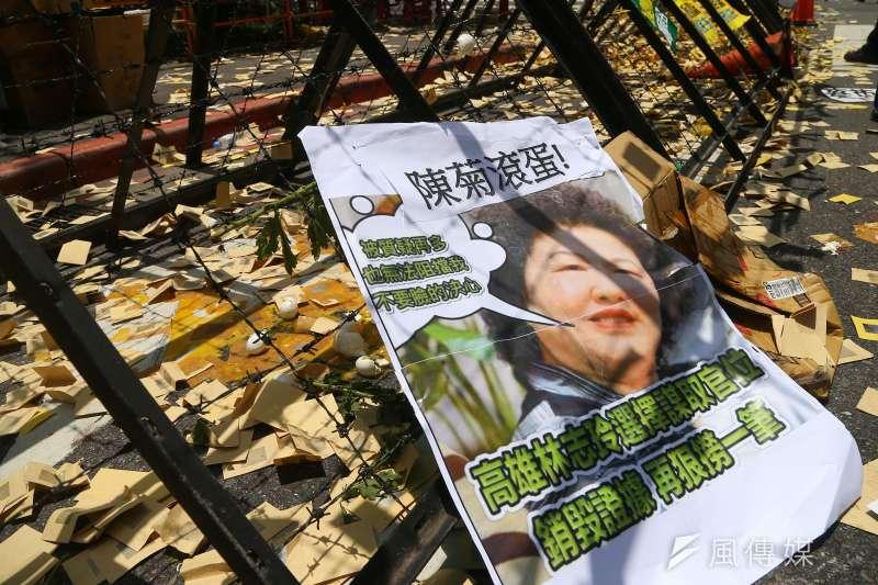 台灣民意基金會27日公布最新民調,有43%基本上認為陳菊出任監察院長是適當的,但也有43%的人認為不適當。圖為民眾將印有陳菊的看板放置拒馬前,要求拒絕酬庸退回提名。(資料照,顏麟宇攝)