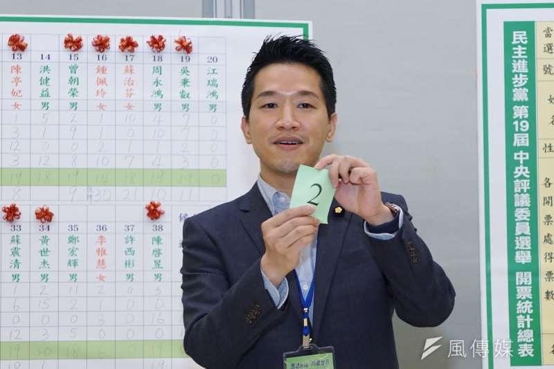 20200719-民進黨全代會19日進行中執委選舉,立委何志偉參與抽籤。(盧逸峰攝)