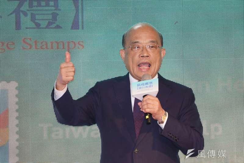 20200721-中華郵政21日舉行防疫郵票發行典禮,行政院長蘇貞昌出席。(盧逸峰攝)
