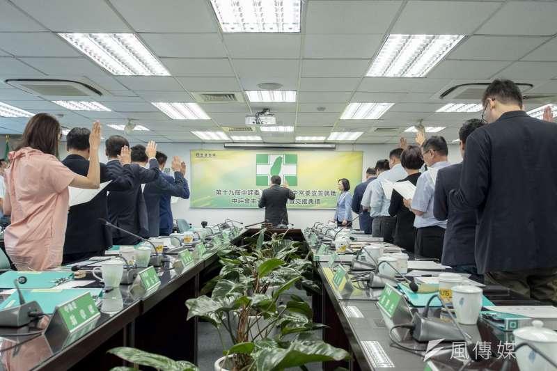 民進黨新任選中執、評委22日正式就職,並舉行新一屆中執會。(民進黨中央提供)