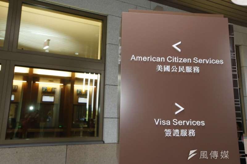 美國因疫情停辦「非移民簽證面談服務」,我國留學生一度面臨可能無法及時取得美簽赴美就學的困境。(郭晉瑋攝)