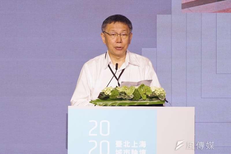 台北上海雙城論壇於22日舉行,台北市長柯文哲致詞。(資料照,盧逸峰攝)