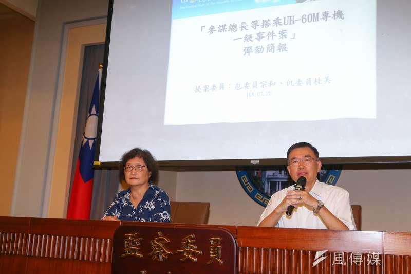 20200722-監察委員包宗和(右)、仉桂美(左)22日召開黑鷹失事案彈劾記者會。(顏麟宇攝)