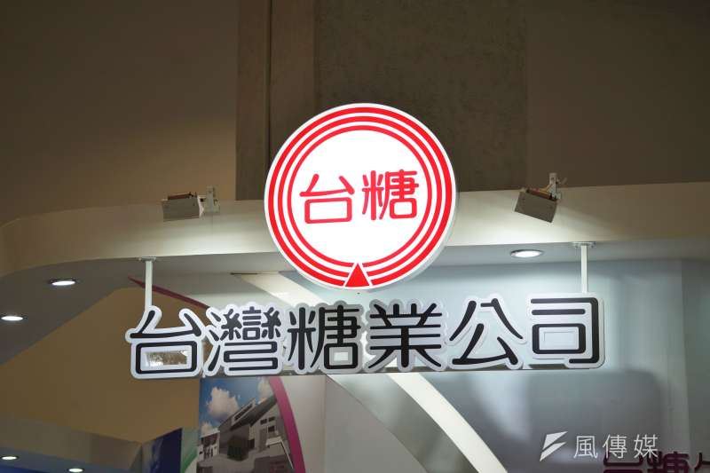 台糖油品事業部執行長徐繼聖表示,時值暑假旅遊旺季,台糖加油站特別配合三倍券,推出加油滿額送高級住宿優惠券活動。(盧逸峰攝)