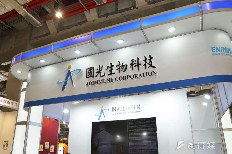 國光新冠疫苗臨床試驗計畫主持人為台灣大學副校長張上淳教授,一期收案約七十人,將在台大醫院啟動受試者收案及疫苗接種計畫。(盧逸峰攝)