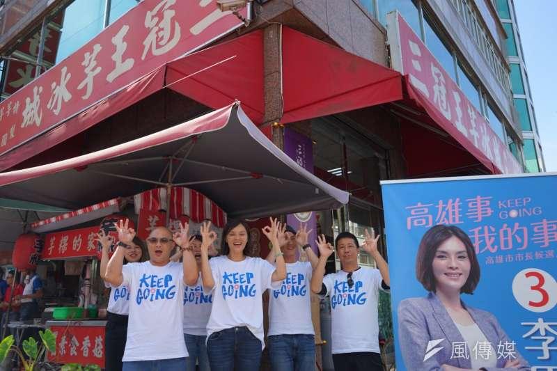 國民黨高雄市長候選人李眉蓁進行「24挑戰38 」活動,在24小時內跑遍高雄的24區,截至24日下午造訪了31個區域、33個地點。(圖/徐炳文攝)