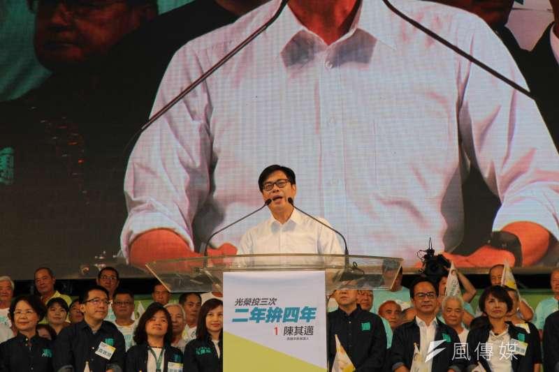 民進黨高雄市長候選人陳其邁陣營25日在高雄展覽館舉辦「緊衝連線挺其邁造勢大會」。(黃信維攝)