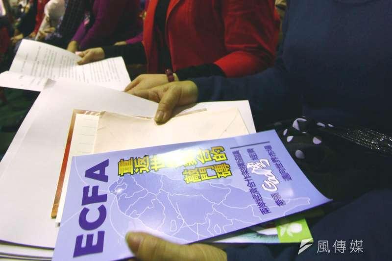 ECFA(新新聞資料照)