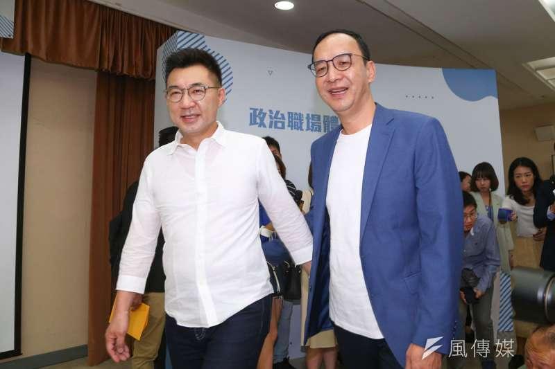 朱立倫(右)角逐黨主席的對手不只有江啟臣(左),還有韓國瑜。(顏麟宇攝)