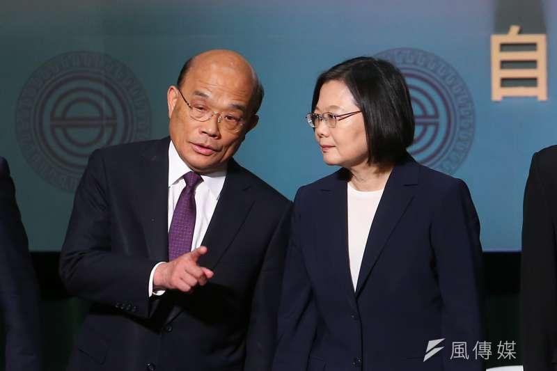 20200731-總統蔡英文、行政院長蘇貞昌31日出席「2020台灣資本市場論壇開幕式」。(顏麟宇攝)