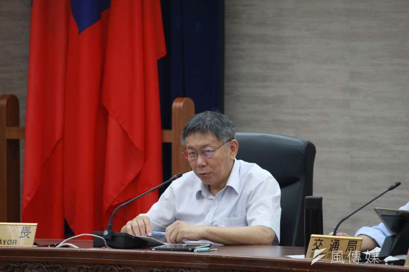台北市政府今(31)日舉行交通會報,市長柯文哲出席。(方炳超攝)