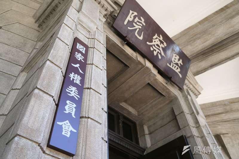 近年台灣一直有廢監察院,採用西方三權分立的聲音。(示意圖,顏麟宇攝)